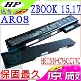 HP AR08  電池(原廠)-惠普 康柏,ZBook 17電池,17 G1電池,17 G2電池,HSTNN-C77C,HSTNN-IB4I,HSTNN-C76C,AR08XL