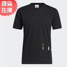 【現貨】Adidas ORIGINALS TREFOIL 男裝 短袖 T恤 休閒 側邊LOGO 純棉 黑【運動世界】H31335