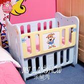 歐式嬰兒床非實木多功能寶寶搖籃新生兒bb無漆兒童游戲床拼接大床