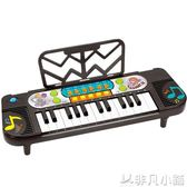 兒童電子琴啟蒙玩具寶寶早教益智音樂小鋼琴小男孩玩具琴1-3-6歲     非凡小鋪   igo