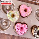 陽晨烘焙工具6連不粘花形甜甜圈蛋糕模具雙面不沾烤盤烤箱家用 DF