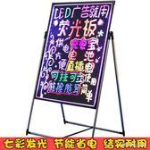 紐繽LED60 80廣告熒發光屏手寫立式寫字板MC2526『M&G大尺碼』TW