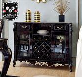 【大熊傢俱】KFD 8601 歐式 輕奢華 典雅 新古典 餐邊櫃 收納櫃 餐廳 碗盤櫃 酒櫃 客廳 餐廳