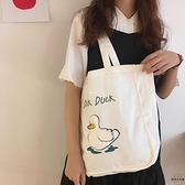 日系韓版小包包單肩包手提購物袋帆布包女【時尚大衣櫥】