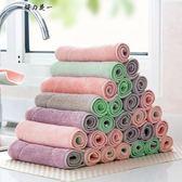 清潔抹布吸水洗碗布10條裝