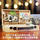 木質手帳文具箱原木手提文具箱套裝收納組合式文具盒木盒