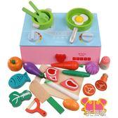 樂木切水果木制磁性切切樂仿真廚具做飯切菜兒童過家家廚房玩具 3C優購