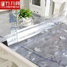 軟玻璃PVC桌布防水防燙防油免洗塑料餐桌墊透明茶幾膠墊水晶板厚