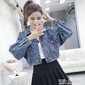 牛仔外套女學生韓版寬鬆小個子春秋新款顯瘦百搭高腰牛仔衣潮 雙十二全館免運