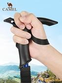 登山杖手杖爬山徒步裝備超輕多功能伸縮拐杖拐棍【勇敢者戶外】