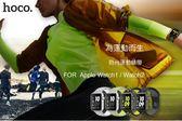 ☆愛思摩比☆Apple Watch1 / 2 (38mm / 42mm) 時尚運動錶帶 輕薄舒適透氣 官方同款