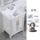 洗衣櫃 太空鋁洗衣櫃陽台洗手台盆落地式組合櫃帶搓衣板浴室櫃T