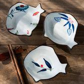 創意日式陶瓷小碟子家用味碟餐具吐骨碟調味碟小菜碟醬油醋蘸料碟