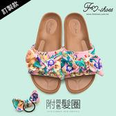 拖鞋.花布輕量減壓休閒拖鞋(附同色髮圈)(粉)-FM時尚美鞋-訂製款.Life