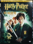 挖寶二手片-D66-正版DVD-電影【哈利波特:消失的密室/雙碟版】-(直購價)