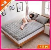 單人床墊 榻榻米床墊1.8m床2米雙單人1.5m1.2米學生床墊宿舍床褥墊被子0.9