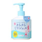 石澤研究所 紫外線予報-親子防曬清爽凝乳 SPF30 PA+++ 250g