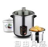 萬宇110V電燉盅電燉燉鍋煲110V飯煲湯煲燉湯鍋110V養生鍋  自由角落