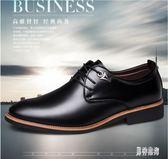 男士皮鞋 男士皮鞋男鞋黑色新款正裝韓版青年商務休閒鞋子男潮TA350『男神港灣』