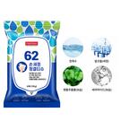 韓國 PUREDERM 62 酒精抑菌清潔濕紙巾 20抽 酒精濕紙巾【YES 美妝】