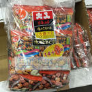 [COSCO代購]  六什錦豆 730g JAPANESE MIX SALTY SNACKS(兩入裝) _W74561
