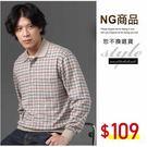 【大盤大】P62512 NG商品 恕不退換 工作服 經典格紋 口袋 長袖POLO衫 格子 彈性下擺羅紋 美式