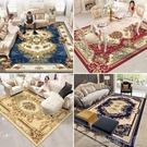 歐式客廳地毯茶幾毯沙發家用臥室滿鋪房間地...