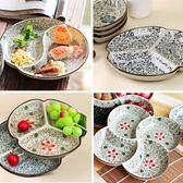 陶瓷三格盤子