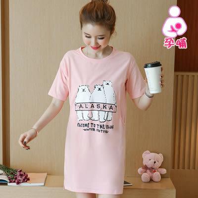 【愛天使孕婦裝】韓版(93418)合身版彈棉 可愛北極熊哺乳衣 孕婦裝