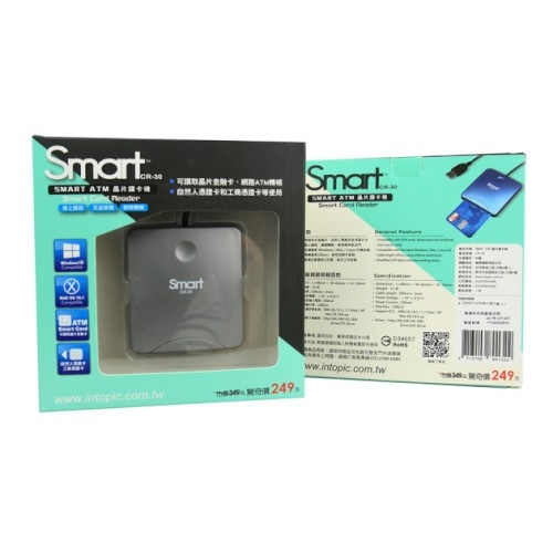 INTOPIC 廣鼎 CR-30 SMART ATM 晶片讀卡機 (隨機出貨不挑色)