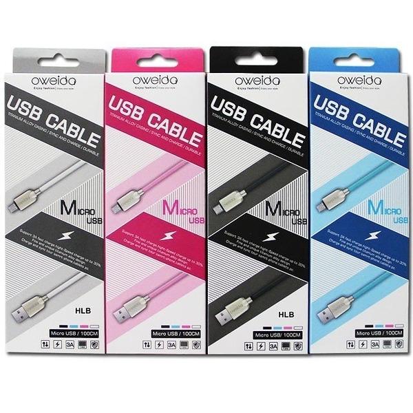 OWEIDA 充電線 傳輸線 Micro USB ASUS ZenFone 3 Max ZC520TL 快充線 水管線 3A 100公分