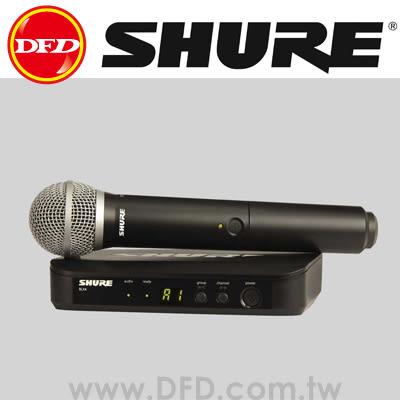 美國 舒爾 SHURE BLX24/PG58 手持式無線系統 公司貨