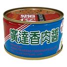 廣達香肉醬160g【康鄰超市】