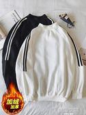秋冬季港風學生衛衣男套頭圓領寬鬆韓版潮流加絨加厚長袖t恤上衣