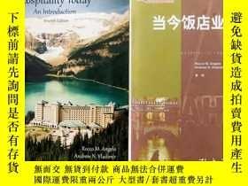 二手書博民逛書店hospitality罕見today英文原版Y241321 Rocco M. Angelo ISBN:978