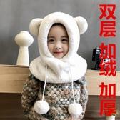 兒童帽子圍脖一體護耳套頭帽加厚秋冬季男女童保暖帽寶寶毛絨帽潮