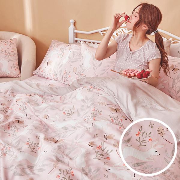 床包被套組 / 雙人【莓樂兔】含兩件枕套 60支天絲 戀家小舖台灣製AAU212