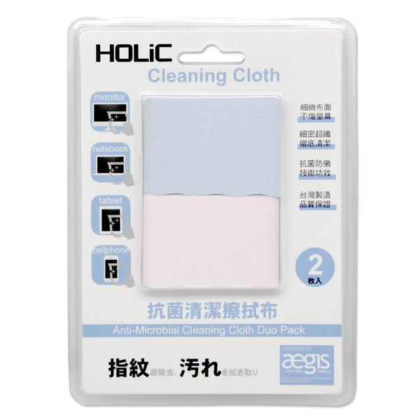 HOLiC抗菌清潔擦拭布(2枚入)