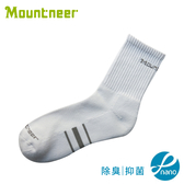 【Mountneer 山林 奈米礦物能氣墊長襪《白》】12U06/透氣襪/運動襪/排汗襪/戶外襪/機能襪/健行