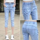 破洞鬆緊腰七分牛仔褲女夏2020新款寬鬆哈倫薄款正韓修身顯瘦中褲
