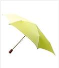 SUNSOUL/HOII/后益---新光感(防曬光能布)---陽傘 UPF50+ 黃光【有機樂活購】
