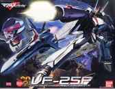 組裝模型 1/72 VF-25F 阿爾特機 彌賽亞女武神 有人 超時空要塞F Frontier TOYeGO 玩具e哥