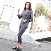 西裝 788#韓范時尚休閒春秋西裝套裝百搭顯瘦小西服長褲兩件套 辛瑞拉