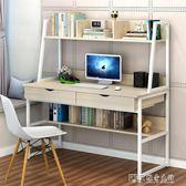 電腦桌臺式桌簡約現代家用寫字臺簡易書架書桌組合寫字桌辦公桌子ATF 探索先鋒