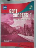 【書寶二手書T3/語言學習_WFV】GEPT success_Vita Tong_附光碟