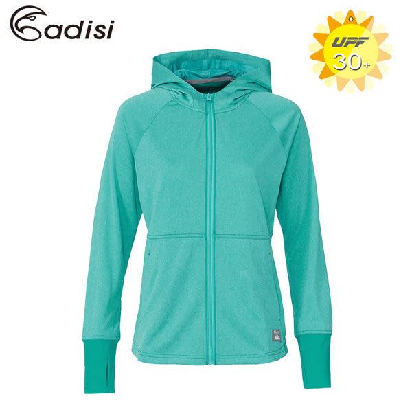 Adisi 1811058湖水綠 女輕薄抗UV連帽防曬外套  登山機能外套/排汗透氣休閒外套/運動夾克