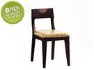 【YUDA】北歐風 胡桃 鏡檯化妝椅/房間椅/鏡檯椅 J0S 121-11