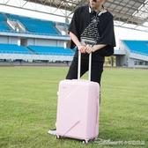 旅行密碼箱子母箱20寸拉桿行李箱男女學生潮韓版萬向輪YYJ 阿卡娜