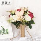 新娘手捧花韓式新娘手捧花非鮮花永生結婚紅花婚紗拍照森系旅拍高檔仿真婚禮WD 至簡元素