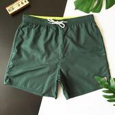 大短褲男 寬鬆純色沙灘泳褲大碼速干四分寬鬆泳褲 帶內襯沖浪褲潮